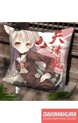 Amatsukaze kussenhoes 40 x 40