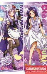 Nozomi Kiriya & Otome Tsuduki 01